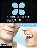 Living Language English for Japanese Speakers, Essential Edition by Living Language: Item Cover