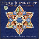 2014 Hebrew Illuminations Wall Calendar by Adam Rhine: Calendar Cover