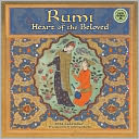 2014 Rumi, Heart of the Beloved Wall Calendar by Coleman Barks: Calendar Cover