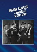 Boston Blackie's Chinese Venture with Chester Morris