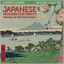 2015 Mid Year Japanese Woodblock 18M Mar 2014-Aug 2015 Wall Calendar by Ziga Media: Calendar Cover
