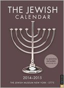 2015 Jewish Engagement Calendar by The Jewish Museum, New York: Calendar Cover