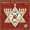 2015 Hebrew Illuminations Wall Calendar by Adam Rhine: Calendar Cover