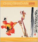 2015 Chao Shao-An Wall Calendar by Pomegranate: Calendar Cover