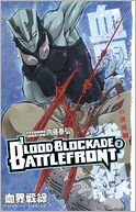 Blood Blockade Battlefront Volume 7 by Yasuhiro Nightow: Book Cover