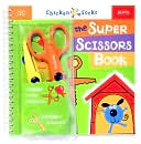 Klutz: The Super Scissors Book by Klutz: Product Image