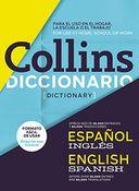 Diccionario Inglés-Español Collins by Zondervan: NOOK Book Cover