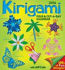 2016 Kirigami Fold & Cut-A-Day Day-to-Day Calendar by Jeff Cole: Calendar Cover