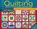 2016 Quilting Block & Pattern-a-Day Calendar by Debby Kratovil: Calendar Cover