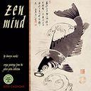 2016 Zen Mind Wall Calendar by Shunryu Suzuki: Calendar Cover