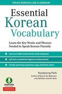 Essential Korean Vocabulary by Kyubyong Park: NOOK Book Cover