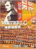 Waterloo with Rod Steiger
