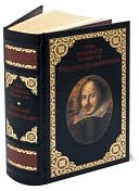 The Complete Works of William Shakespeare (Barnes & Noble Leatherbound Classics) by William Shakespeare: Book Cover