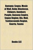 Music Of Mali Bamana | RM.