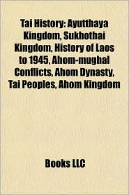 Sukhothai Kingdom History | RM.