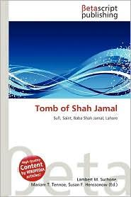 Tomb Of Shah Jamal | RM.