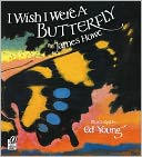 I Wish I Were a Butterfly by James Howe: Book Cover