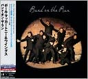 Band on the Run by Paul McCartney & Wings: CD Cover