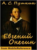 download Yevgeny Onegin (Russian Edition) book