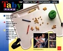 Taby Tray by Distribution Solutions: Product Image