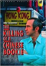 Criterion Collection: Killing Of A Chinese Bookie