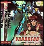 Vandread 1-3