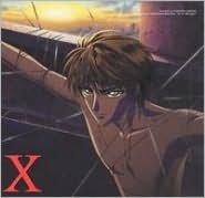 X: Original Soundtrack II
