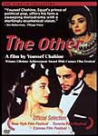 Kimstim Collection: Other (1999)
