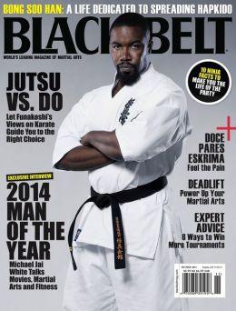 Black Belt - One Year Subscription