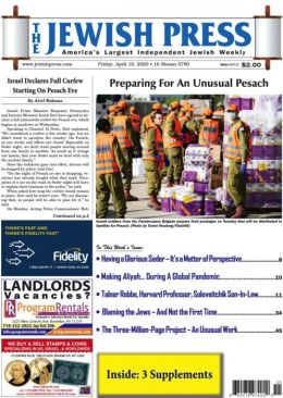 The Jewish Press - Two Years Subscription
