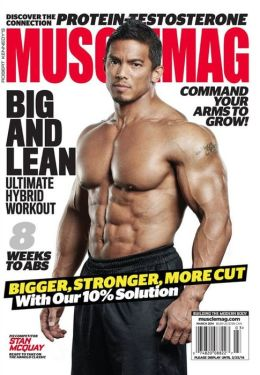 Muscle Mag - One Year Subscription