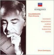Kaleidoscope: Piano Encores