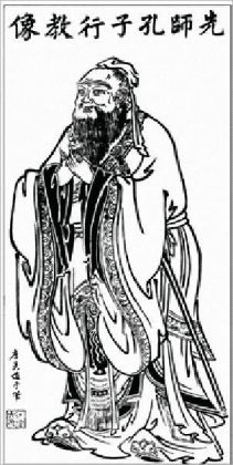 Chinese Literature: Analects of Confucius, Saying of Mencius, Shih-King, Travels of Fa-Hien and Sorrows of Han