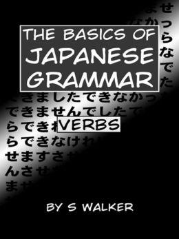 The Basics of Japanese Grammar: Verbs