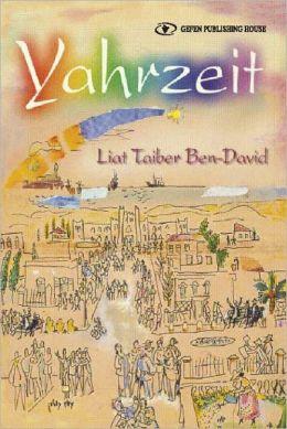 Yahrziet