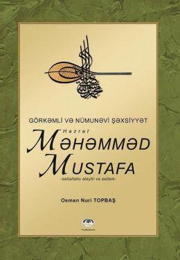 Hzrt Mhmmd Mustafa (s..s)