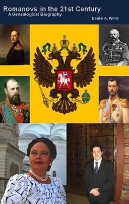Romanovs in the 21st Century