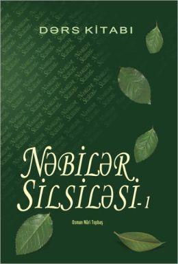 Nbilr Silsilsi-1