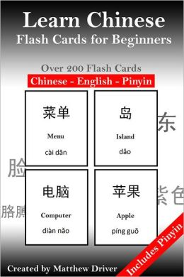 Learn Chinese: Flash Cards for Beginners