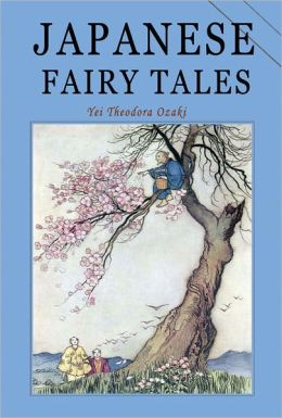 Japanese Fairy Tales: 18 Fairy Tales for Children