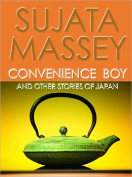 Convenience Boy and Other Stories of Japan