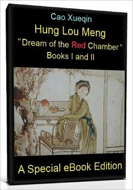 Dream of the Red Chamber (Hung Lou Meng)
