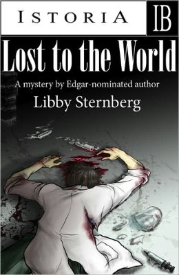 Lost to the World (A Sean Reilly Mystery)
