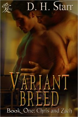 Variant Breed Book One: Chris and Zach