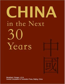 China in the Next 30 Years