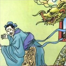 Chinese Idiom Stories (Volume 2): Stories from Chinese history, philosophy, culture and art of war that can add wisdom to your business, your career, your relationship, your parenting and your life!