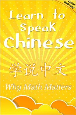 Learn to Speak Chinese: Why Math Matters