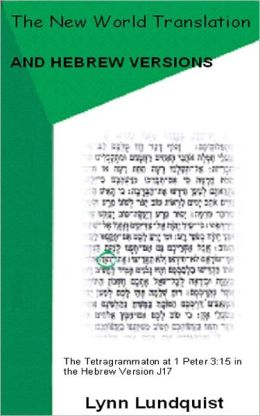The New World Translation and Hebrew Versions