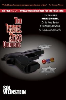 The Israel Bond Omnibus