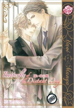 Butterfly of the Distant Day (Yaoi Manga) - Nook Edition